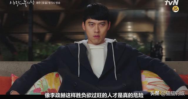 丁海寅為《愛的迫降》孫藝珍送去餐車,網友:玄彬會不會吃醋呀?