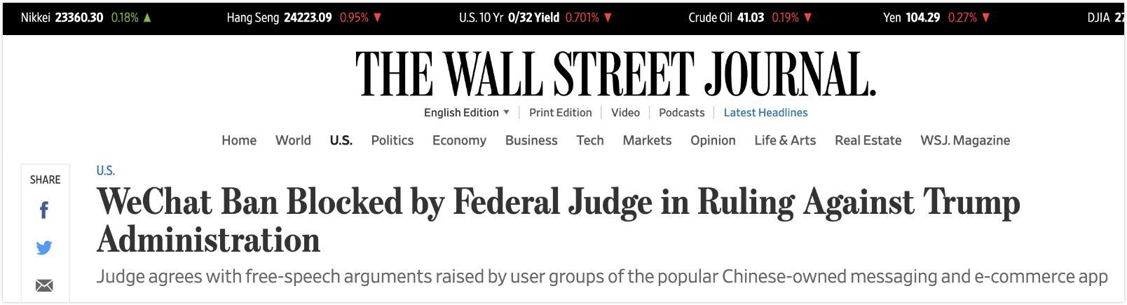 剧情反转?美加州法官叫停微信海外版禁令