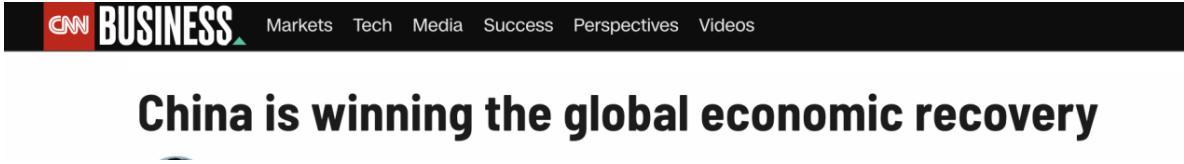 外媒:中国经济强劲复苏 将增加占全球GDP份额