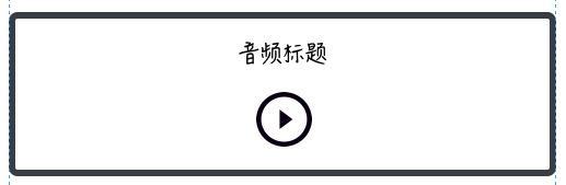 财经早餐FM-Radio|2020年5月15日_极速赛车信