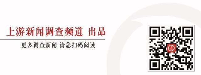河南原阳一农家6人被杀,同村嫌疑人驾车在逃 全球新闻风头榜 第2张