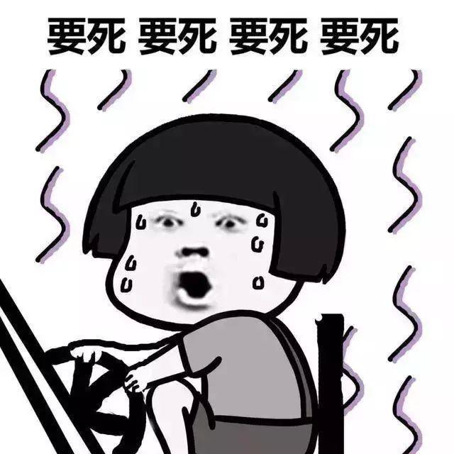 关于驾照的那些事 和你一次聊个够插图