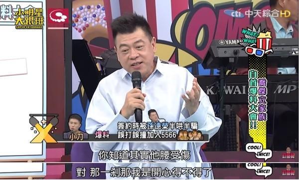 小刀「退團5566內幕」曝光! 孫德榮認:我開心得不得了