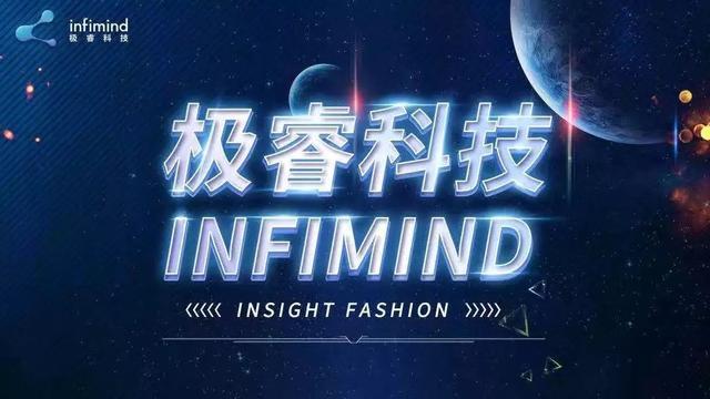 年度精锐榜|2019中国纺织服装行业十大创新企业
