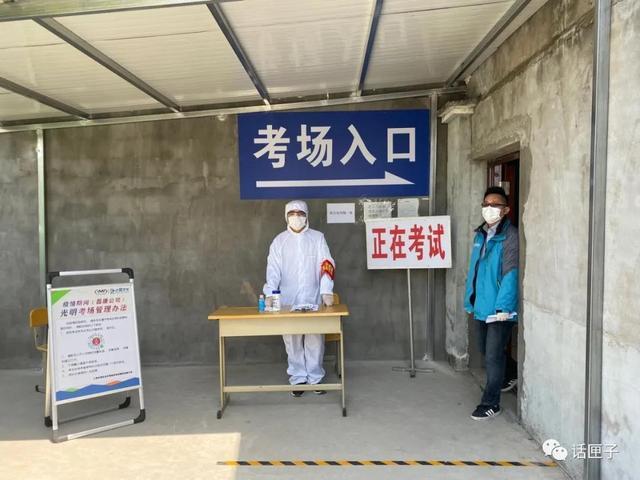上海驾考已恢复,可以预约了!上车考试时需全程戴好口罩和手套插图