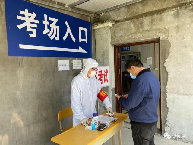 上海驾考已恢复,可以预约了!上车考试时需全程戴好口罩和手套插图(2)