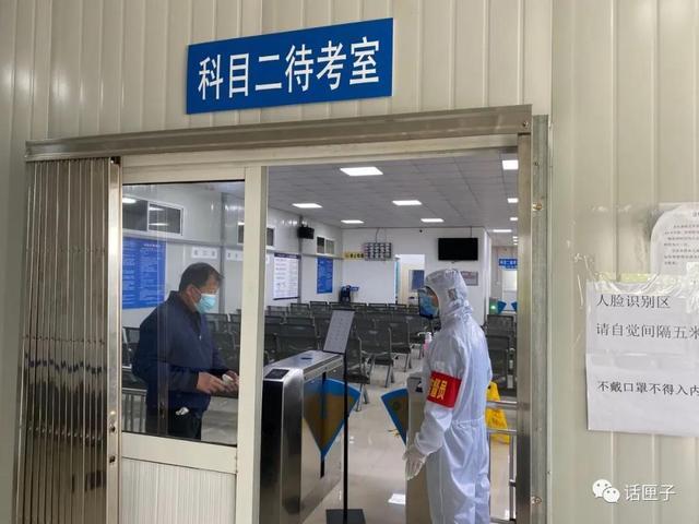 上海驾考已恢复,可以预约了!上车考试时需全程戴好口罩和手套插图(4)