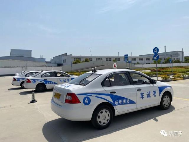上海驾考已恢复,可以预约了!上车考试时需全程戴好口罩和手套插图(8)
