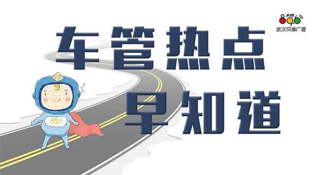 各类驾驶证的使用时限有多久,你知道吗?插图