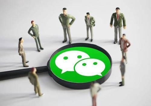 一克商评 | 筹备上线MCN专区,微信群商业化在服务端又进了一步-微信群群发布-iqzg.com