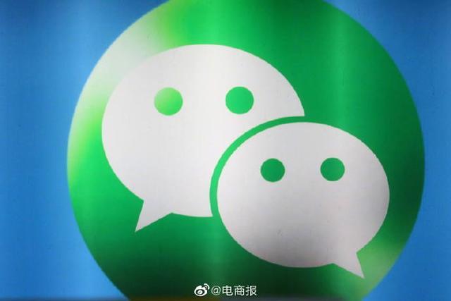 微信群上线拍一拍功能-微信群群发布-iqzg.com