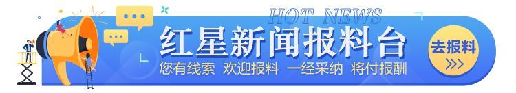 中国人民银行依规对一部分金融企业损害顾客金融业网络信息安全个
