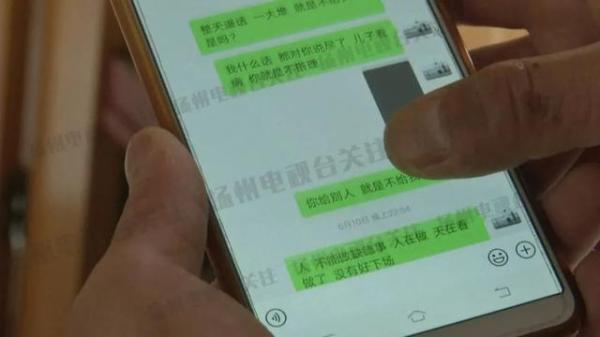 江都男子花4万元买驾照,结果悲剧了插图(3)
