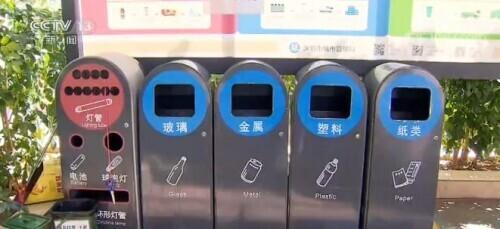 深圳市生活垃圾分类管理条例9月起实施