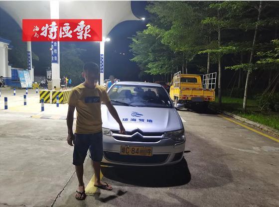 海南这位驾校教练被拘15日!干的事太荒唐……后果很严重插图(2)