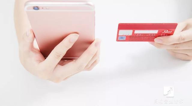 """没钱的银行卡是""""销户""""还是""""留着""""?少吃亏-今日股票_股票分析_股票吧"""
