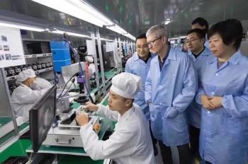 """大陆首家iPhone代工厂即将诞生,郭台铭""""相当震惊""""-今日股票_股票分析_股票吧"""