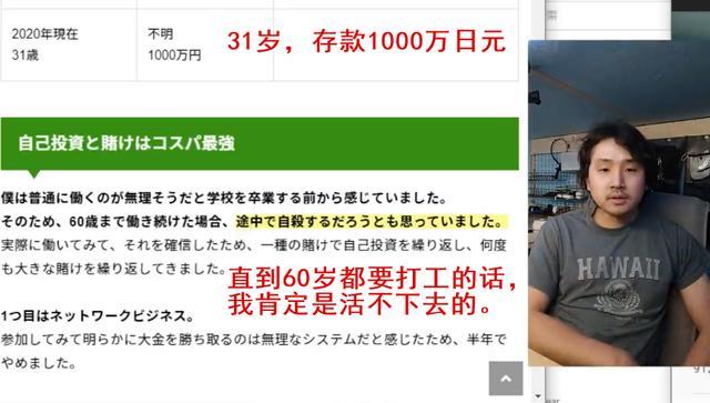 """速卖通3年打造100万个海外版""""李佳琦""""日本宅男做主播3年存款0到1000万日元-今日股票_股票分析_股票吧"""