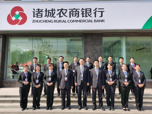 诸城农商银行打造国际业务特色支行典范-今日股票_股票分析_股票吧