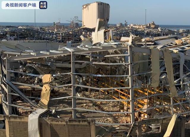黎巴嫩爆炸最新动态:贝鲁特港7名官员银行账户被冻结,16名雇员被逮捕!安全部门曾三次发布警示报告