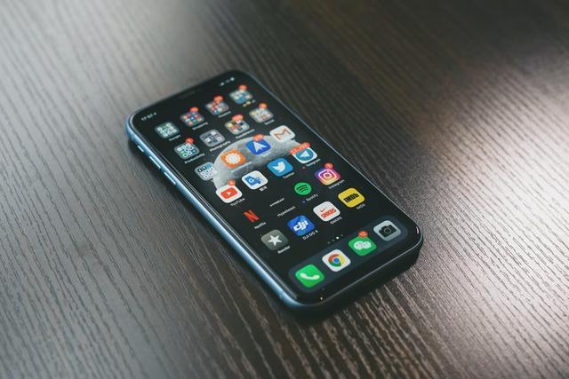 微信群和苹果的45天倒计时-微信群群发布-iqzg.com