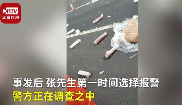 车祸后7吨猪肉遭哄抢,损失近30万元!政府已追回部分被哄抢猪肉
