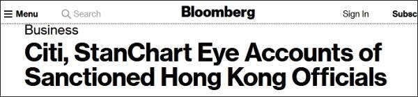 美媒:美国对香港官员制裁一出,花旗、渣打跟进