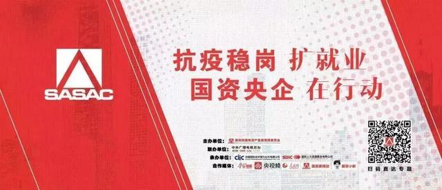 【社招】国网电网直属单位9个岗位公开招聘9人-今日股票_股票分析_股票吧