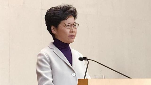 """林郑月娥:对""""莫须有""""指控失望 已退回剑桥名誉院士名衔www.smxdc.net"""