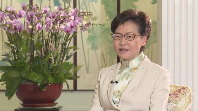 总台专访林郑月娥:感谢国家对香港坚定支持 对香港未来充满信心www.smxdc.net