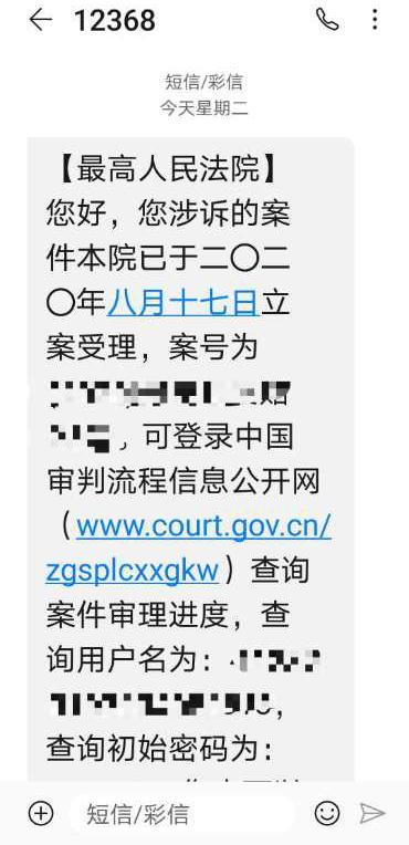 最高法受理吴春红国家赔偿复议申请 金额1872万余元www.smxdc.net