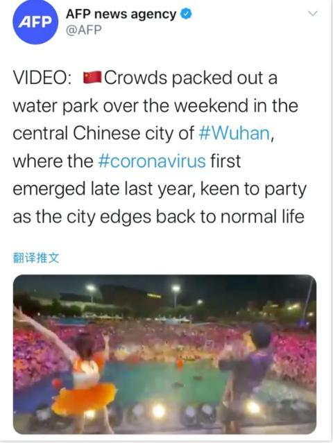 看到武汉开party,西方舆论不该只是五味杂陈www.smxdc.net