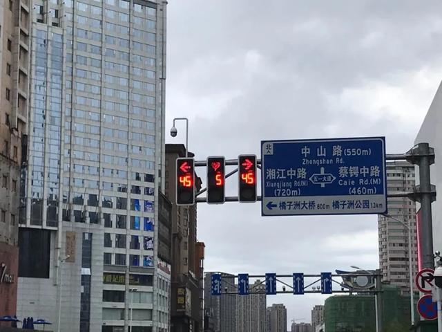 七夕节长沙街头信号灯变心形,等红灯都要被撩了吗www.smxdc.net
