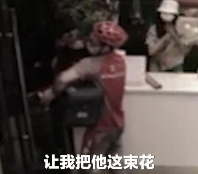 外卖小哥把自己的花分给吵架情侣,化解男生忘送礼物的尴尬www.smxdc.net