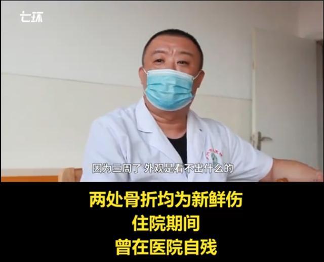 """""""永州被踹伤猥亵男""""的主治医生回应:雷某某住院期间曾自残www.smxdc.net"""