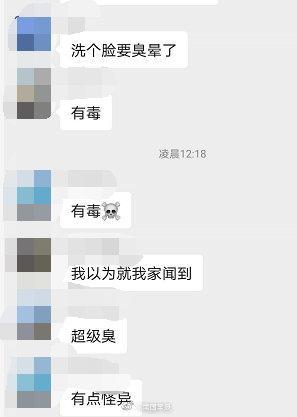 南宁多个小区自来水出现异味!原因查明www.smxdc.net