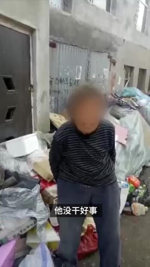 哈尔滨警方通报5岁女童被邻居带走:嫌犯涉强奸罪被刑拘www.smxdc.net