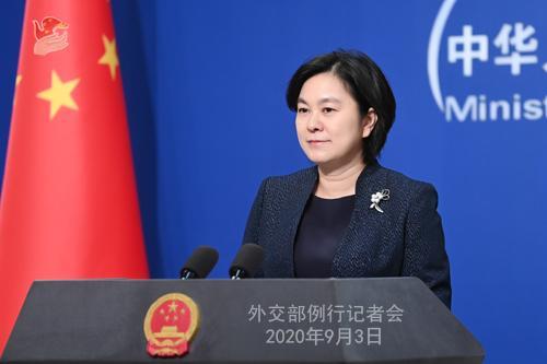 华春莹纠正外媒记者:蔡英文是中国台湾地区的一个领导人而已www.smxdc.net