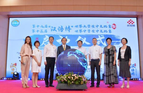 """康辉绕口令遭外国人挑战,""""汉语桥""""2020年赛事再升级 全球新闻风头榜 第2张"""