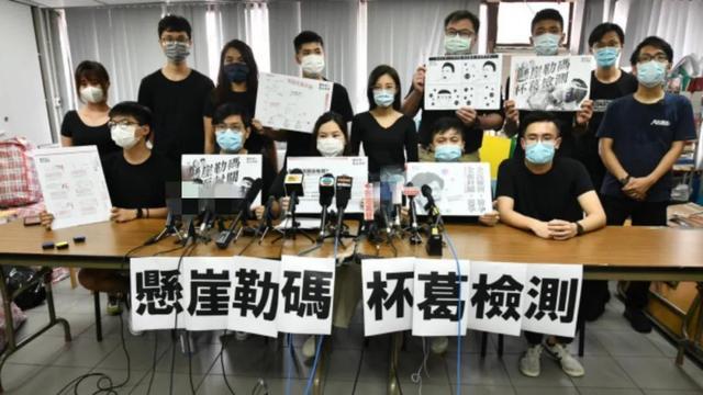 """香港""""黄医护""""抵制普检,危害到底有多大?www.smxdc.net"""