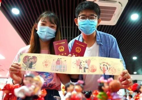 民政部:将强化结婚颁证仪式感【www.smxdc.net】
