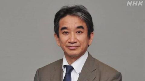 日本政府决定起用垂秀夫为下任驻华大使【www.smxdc.net】