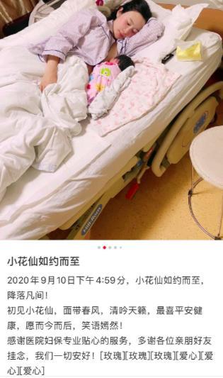69岁张纪中又当爸 妻子杜星霖:女儿六斤4两 感谢老天【www.smxdc.net】