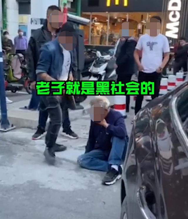 河北张家口一男子自称黑社会当街殴打老人,警方通报【www.smxdc.net】