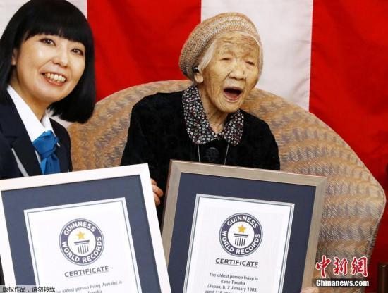连续50年增长!日本百岁老人首度突破8万人-第1张