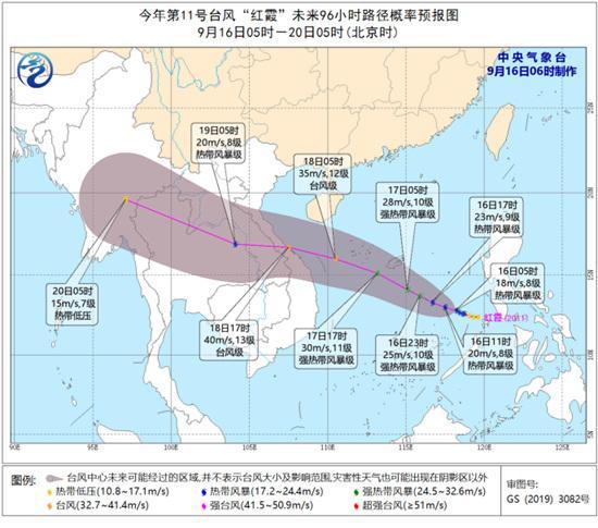"""台风预警!今年第11号台风""""红霞""""生成【www.smxdc.net】"""