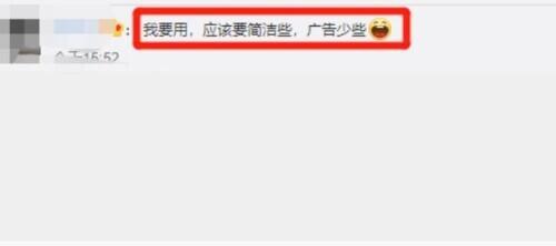 """马化腾放大招!微信""""儿童版""""要来了 站长论坛 第4张"""