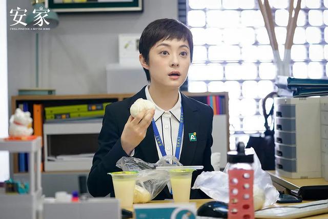 金鹰奖提名公布,赵丽颖、易烊千玺等入围提名名单-第10张