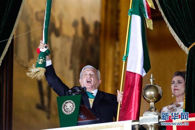 墨西哥庆祝独立210周年-第1张