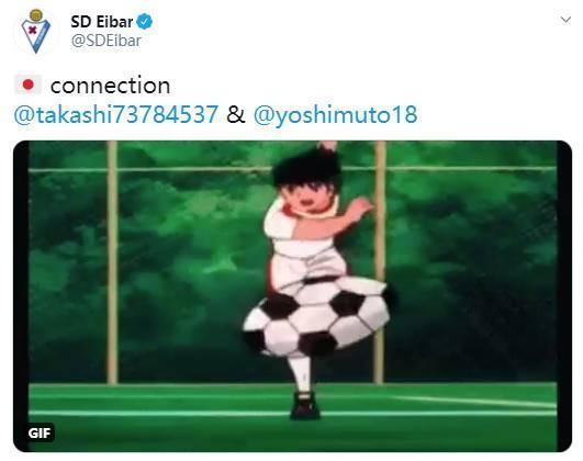 官方:日本国脚武藤嘉纪租借加盟西甲埃瓦尔队-第2张